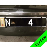 Number Plate N 4 For Sale