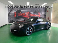 2020 Porsche 992 Carrera S coupe