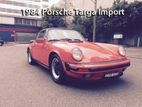 1984 Porsche Targa Import